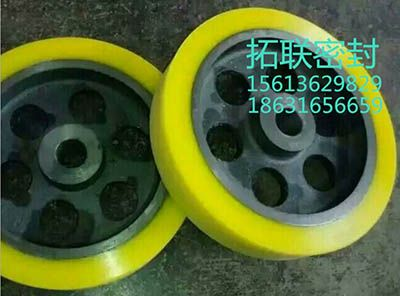 聚氨酯橡胶摩擦轮