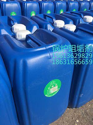 锅炉阻垢剂贮存