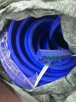 蓝色模框密封条